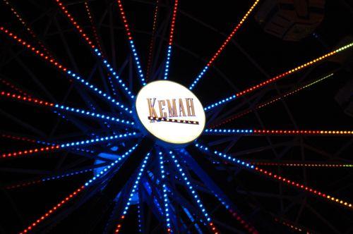 P) Amusements on The Kemah Boardwalk