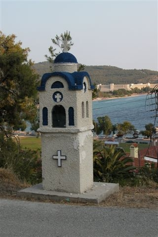 42 - Roadside Memorials in Greece